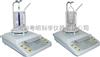 MD-200电子密度天平/越平200g10mg电子密度天平