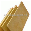 钢结构岩棉保温板*钢结构岩棉保温板价格*钢结构岩棉保温板市场报价