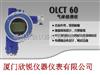美国英思科OLCT60AD固定式气体检测仪OLCT60AD