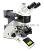 Leica DM4500P进口研究级数字智能专业偏光显微镜