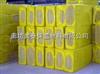 外墙半硬质岩棉板*半硬质岩棉板生产线*半硬质岩棉板生产厂商