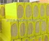 优质半硬质岩棉板*半硬质岩棉板生产厂家*半硬质矿岩棉板生产线