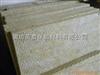 钢结构岩棉板价格*钢结构岩棉板生产线*钢结构岩棉板生产厂商