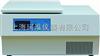 L-800R大容量低速冷冻离心机