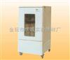 DZX型低温冷藏箱