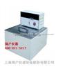 透视循环水槽/电热恒温水槽/三孔电热恒温水(油)槽【简户品牌】