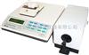WB2000-IXA全自动色差计/北京康光通用型全自动色差计