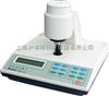 WSD-3U荧光白度计/康光数显荧光白度仪