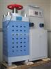 DYE-2000型压力试验机