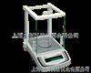 FA1604沈阳160g电子分析天平,国产电子天平