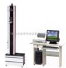 WDW-2微机电子万能试验机WDW-2宁波办事处