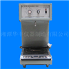 PCY-DL-100环球法软化点测试仪