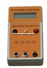 HDS-AC2HDS-AC2土壤电导率测定仪
