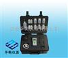 XXS-RATB型XXS-RATB型混凝土碱含量快速测定仪