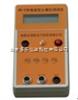 HDS-BC2HDS-BC2土壤电导率测定仪