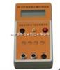 HDS-DC2HDS-DC2土壤电导率测定仪