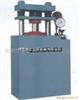 DY電動液壓制樣機(SB手動壓片機)