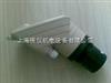 TD2000上海超声波水位计