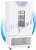 上海一恒BPMJ-250F液晶屏霉菌培养箱