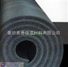 西宁空调橡塑管*空调橡塑管质量最好*空调橡塑管信誉厂家销售