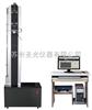 WDW系列单臂微机控制电子拉力试验机
