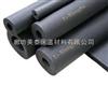 橡塑保温材料*橡塑保温材料统一价格*橡塑保温材料市场价值