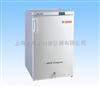 DW-FL135超低温储存箱/中科美菱-40℃超低温冷冻储存箱
