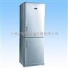 DW-FL208超低温冷冻储存箱/中科美菱-40℃超低温冷冻冰箱