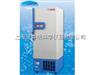 DW-FL531超低温冷冻储存箱/中科美菱940*840*1999超低温冷冻储存箱