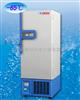 DW-GW138超低温冷冻储存箱/-65℃超低温冷冻储存箱