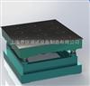 1000*900*600砌墙砖抗压强度试样制备试模振动设备、磁立振动、上海申锐专业生产