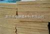 广州岩棉板*岩棉板最低价格*岩棉板现场报价