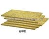美泰牌优质岩棉板*优质岩棉板厂家发货*岩棉板出厂价格