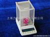 FA264S电子天平,上海分析天平生产厂家