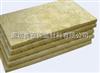 专业生产岩棉保温板*优质岩棉板厂家生产*岩棉板制造商