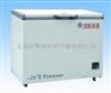 DW-YW196A低温冷藏箱/中科美菱-25℃医用低温箱
