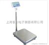 TCS-XC-A吉林防水不锈钢台秤,300kg防腐不锈钢台秤