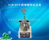 郑州热卖SLM100不锈钢微型反应釜