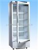 YC-260L医用冷藏箱/中科美菱2-10℃医用冷藏箱