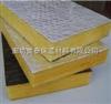 保定优质岩棉保温管*岩棉保温管统一价格*岩棉保温管全国销售