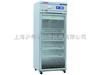 XC-88L立式三抽4℃血液冷藏箱/中科美菱4℃血液冷藏箱
