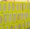 优质钢结构岩棉保温板*钢结构岩棉保温板最低价格*钢结构岩棉保温板全国发货