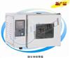 DHP-9011微生物培养箱(小型)—自然对流