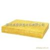 钢结构岩棉保温板*岩棉保温板一般报价*岩棉保温板全国发货