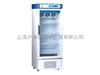 XC-280L立式四加一血液保存箱/中科美菱280L4℃血液保存箱