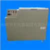 SQ007陶瓷磚抗凍性測定儀(陶瓷制品冷凍循環試驗機)