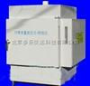 WAZ-HYRS-6沥青含量试验仪