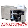 KDR-V3/V5/V9型混凝土快速冻融试验箱