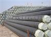 dn600气体输送管网  广州防腐聚氨酯直埋保温管  预制管件型号