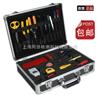 JW5001光缆施工工具箱JW5001